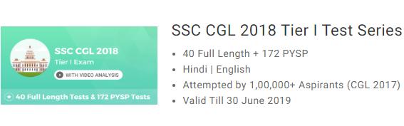 ssc cgl test series