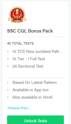 Testbook SSC CGL Test Series