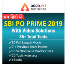 adda247-sbi-po-online-test-series-review-2